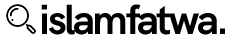 Islamfatwa : Site islamique suivant le Coran et la Sounnah